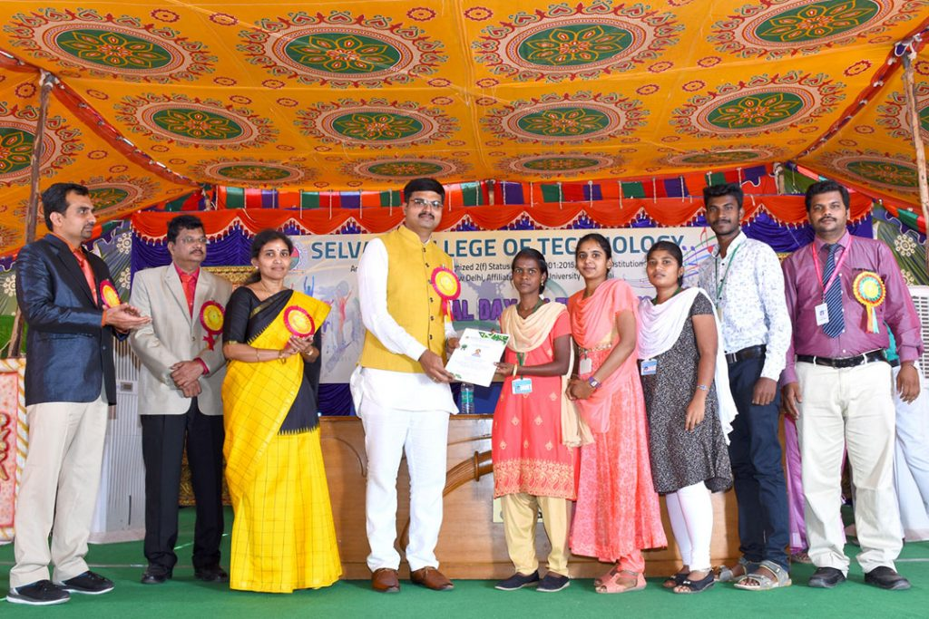 13th Annual Day Celebrations. 10